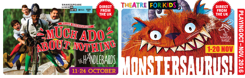 Much Ado About Nothing by the Handlebards and Monstersaurus! by the Big Wooden Horse